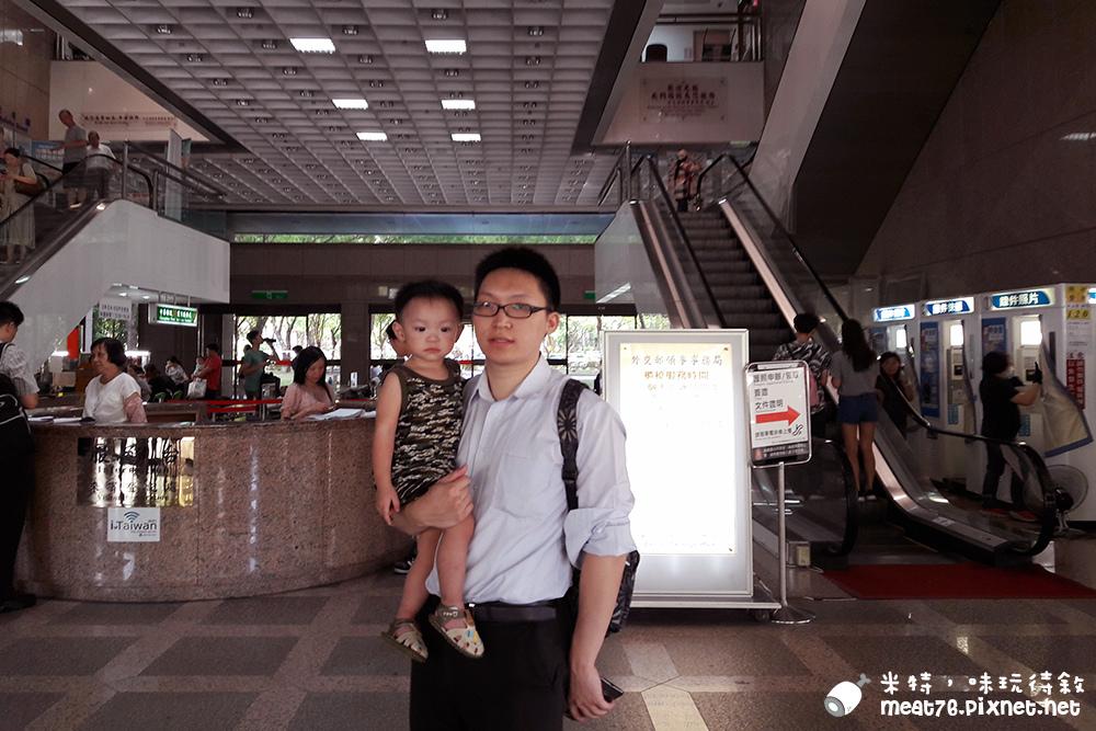 米特味玩待敘台灣美食親子部落客©MEAT76|2016-08-10-3【嬰兒小孩辦護照流程分享教學】羕羕1y8m護照辦理闖關紀錄,親自至外交部辦理護照方法 (0~14歲首次申辦護照)004.jpg