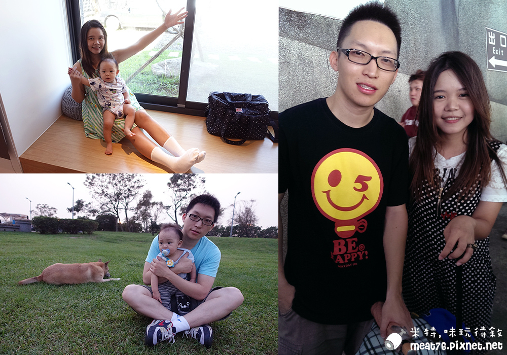 米特味玩待敘台灣美食親子部落客©MEAT76|2016-10-29-6【懷孕|二寶樂樂】米特晉升二寶媽心情文|媽呀,我又要當媽了!懷二寶心中真的滿滿五味雜陳啊~001.jpg