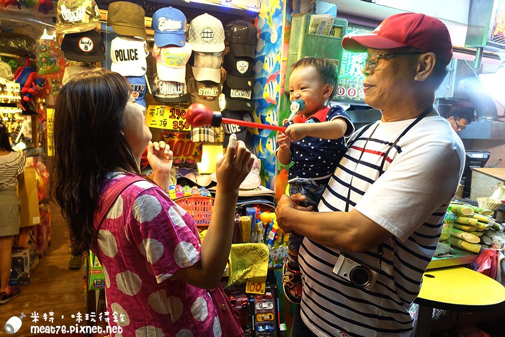 米特味玩待敘台灣美食親子部落客©MEAT76|2016-10-29-6【懷孕|二寶樂樂】米特晉升二寶媽心情文|媽呀,我又要當媽了!懷二寶心中真的滿滿五味雜陳啊~012.jpg