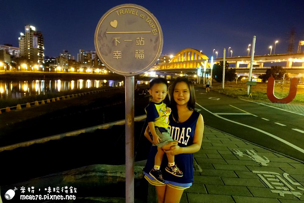 米特味玩待敘台灣美食親子部落客©MEAT76|2016-10-29-6【懷孕|二寶樂樂】米特晉升二寶媽心情文|媽呀,我又要當媽了!懷二寶心中真的滿滿五味雜陳啊~019.jpg