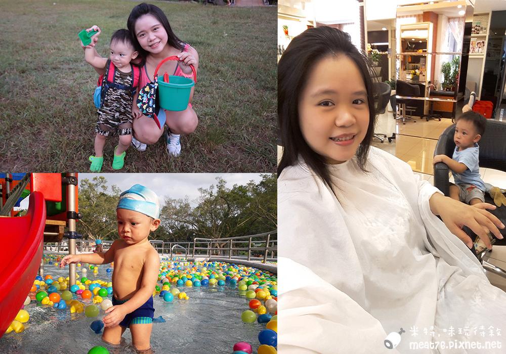 米特味玩待敘台灣美食親子部落客©MEAT76|2016-10-29-6【懷孕|二寶樂樂】米特晉升二寶媽心情文|媽呀,我又要當媽了!懷二寶心中真的滿滿五味雜陳啊~020.jpg