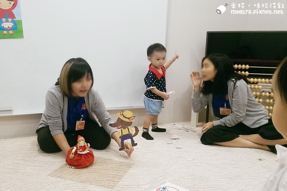 米特味玩待敘台灣美食親子部落客©MEAT76|2016-10-29-6【懷孕|二寶樂樂】米特晉升二寶媽心情文|媽呀,我又要當媽了!懷二寶心中真的滿滿五味雜陳啊~022.jpg