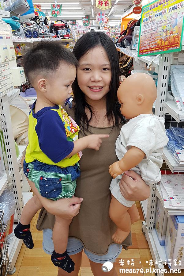 米特味玩待敘台灣美食親子部落客©MEAT76|2016-10-29-6【懷孕|二寶樂樂】米特晉升二寶媽心情文|媽呀,我又要當媽了!懷二寶心中真的滿滿五味雜陳啊~030.jpg