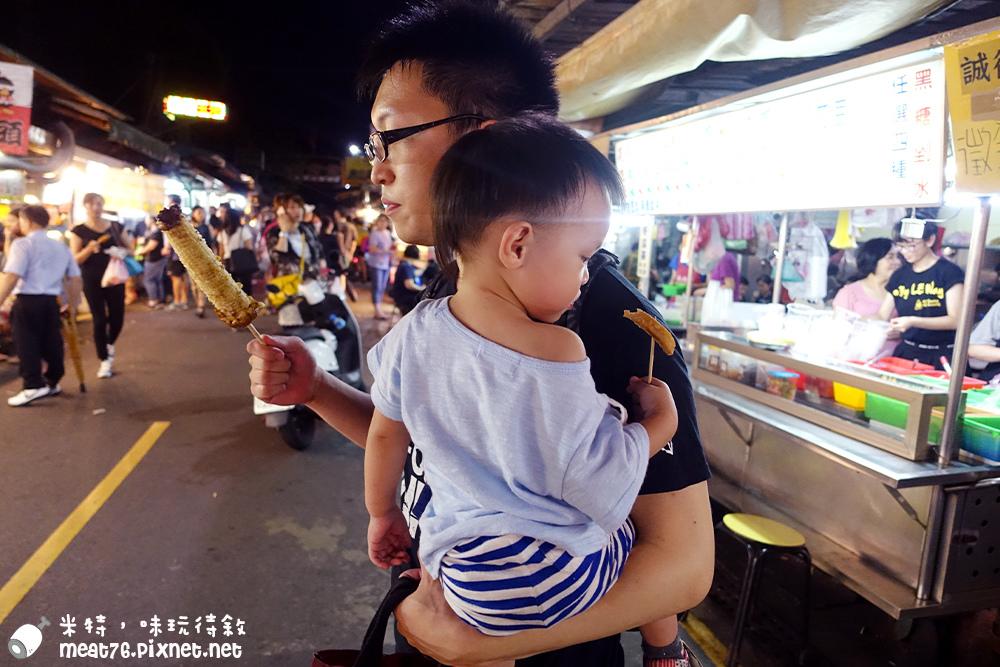 米特味玩待敘台灣美食親子部落客©MEAT76|2016-10-29-6【懷孕|二寶樂樂】米特晉升二寶媽心情文|媽呀,我又要當媽了!懷二寶心中真的滿滿五味雜陳啊~039.jpg