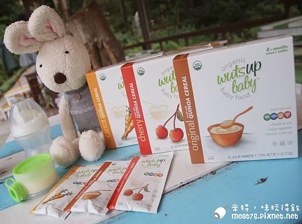 米特味玩待敘台灣美食親子部落客©MEAT76|2016-12-06-2【寶寶副食品|育兒】WutsupBaby美國有機藜麥米粉|純天然營養又方便的寶寶副食品,讓媽咪們輕鬆照顧嬰兒的好物!001.jpg