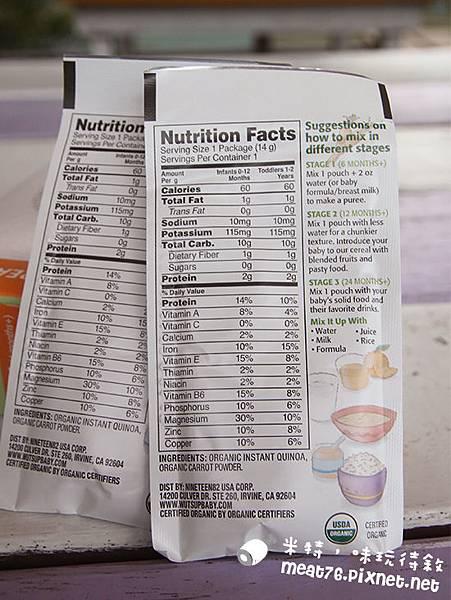 米特味玩待敘台灣美食親子部落客©MEAT76|2016-12-06-2【寶寶副食品|育兒】WutsupBaby美國有機藜麥米粉|純天然營養又方便的寶寶副食品,讓媽咪們輕鬆照顧嬰兒的好物!006-.jpg