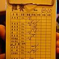 米特味玩待敘台灣美食親子部落客©MEAT76|2016-06-11-6|【台北內湖。疆毒串烤】近捷運站的便宜銅板燒烤宵夜,喝啤酒還可以邊玩射飛鏢!? #捷運內湖站006.jpg