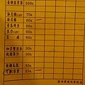 米特味玩待敘台灣美食親子部落客©MEAT76|2016-06-11-6|【台北內湖。疆毒串烤】近捷運站的便宜銅板燒烤宵夜,喝啤酒還可以邊玩射飛鏢!? #捷運內湖站007.jpg