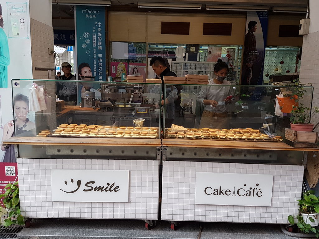 內湖米特亂寫親子育兒日記_2017-03-22-2-009_內湖737法式微笑紅豆餅車輪餅.jpg