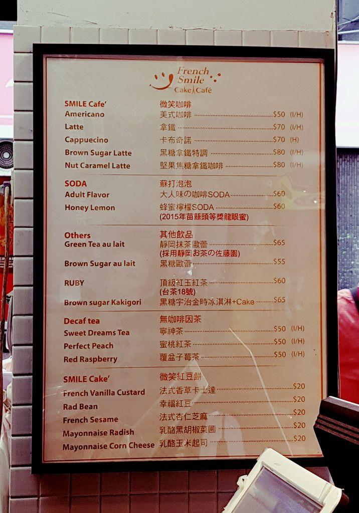 內湖米特亂寫親子育兒日記_2017-03-22-2-013_內湖737法式微笑紅豆餅車輪餅.jpg