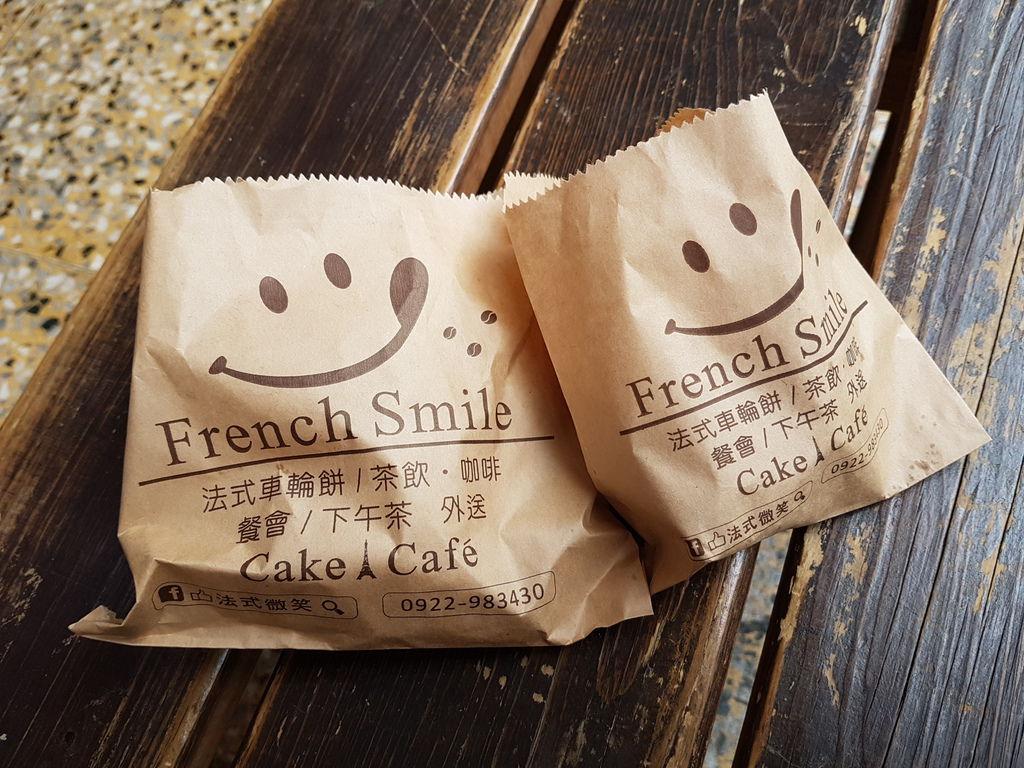 內湖米特亂寫親子育兒日記_2017-03-22-2-015-_內湖737法式微笑紅豆餅車輪餅.jpg