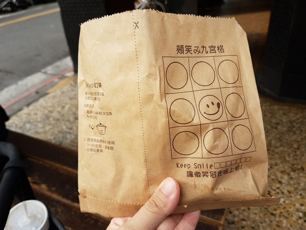 內湖米特亂寫親子育兒日記_2017-03-22-2-016-_內湖737法式微笑紅豆餅車輪餅.jpg