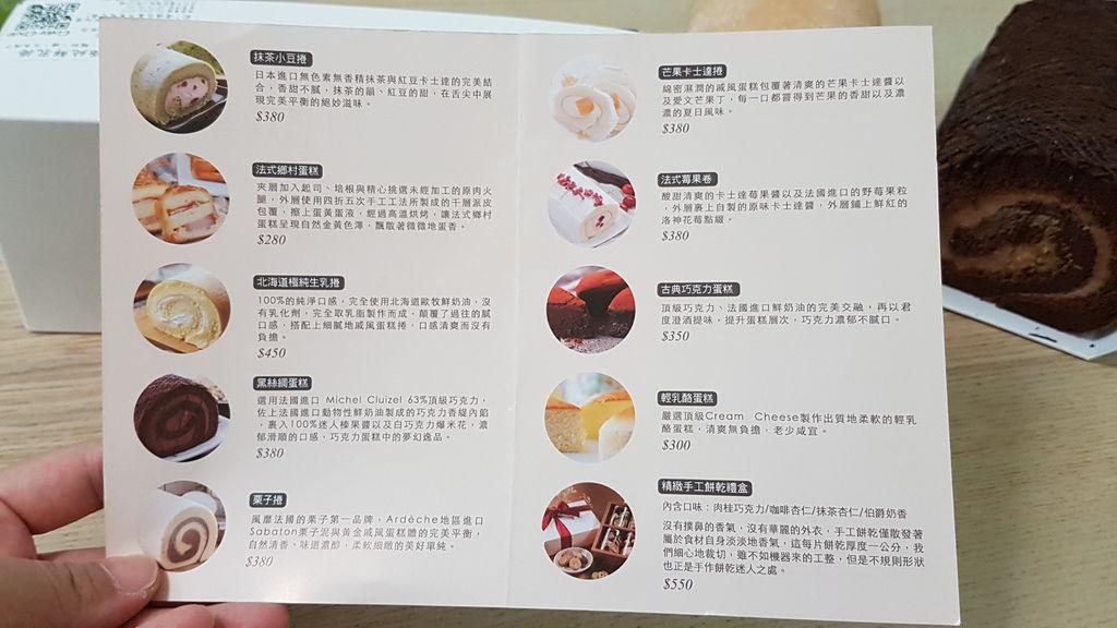 米特味玩待敘台灣美食親子部落客©MEAT76|2017-02-14-2|【彌月蛋糕。凱莉小姐】ColorCode|寶寶滿月禮彌月蛋糕試吃:北海道極純生乳捲、黑絲綢蛋糕011.jpg