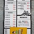 米特味玩待敘台灣美食親子部落客©MEAT76|2017-06-08-4【台北內湖。旺萊甜爆漿車輪餅】銅板下午茶甜點|文德黃昏市場李家小館旁的車輪餅攤,還有賣飲料!黑糖珍珠鮮奶茶、紅豆牛奶、芋頭牛奶跟綠豆湯~004.jpg