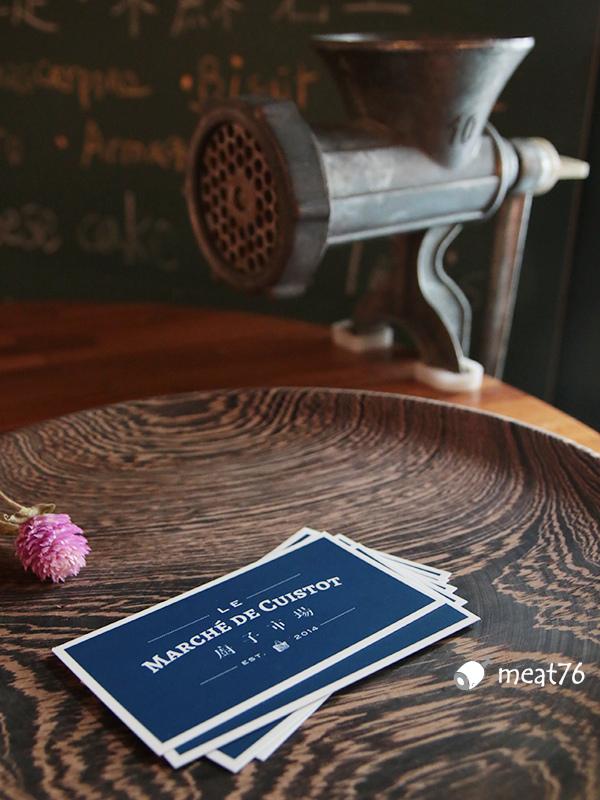 米特味玩待敘台灣美食親子部落客©MEAT76|2017-07-14-5【台北內湖。廚子市場】LE MARCHE' DE CUISTOT|留法主廚純手工精製有感染力的異國料理,給味蕾高級享受!閉眼睛甜點超驚豔一吃就愛上 ❤ 006.jpg