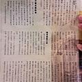 米特味玩待敘台灣美食親子部落客©MEAT76|2017-07-14-5【台北內湖。廚子市場】LE MARCHE' DE CUISTOT|留法主廚純手工精製有感染力的異國料理,給味蕾高級享受!閉眼睛甜點超驚豔一吃就愛上 ❤ 011-2.jpg
