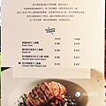 米特味玩待敘台灣美食親子部落客©MEAT76|2017-07-14-5【台北內湖。廚子市場】LE MARCHE' DE CUISTOT|留法主廚純手工精製有感染力的異國料理,給味蕾高級享受!閉眼睛甜點超驚豔一吃就愛上 ❤ 038.jpg