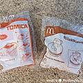 我是米特|台灣美食親子部落客©MEAT76|2017-11-29-3|【兒童玩具】麥當勞兒童餐玩具2017-11-29|搖擺頭躺漢堡慵懶拉拉熊Rilakkuma TOMICA多美小汽車NissanG-TRuma橘色004