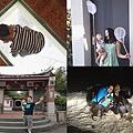 我是米特|台灣美食親子部落客©MEAT76|2017-11-29-3|【育兒好物|兒童汽車安全座椅】Combi New JoyTrip EG|三階段成長型汽座,一張1~11歲都能守護寶貝的高CP值汽座!#透氣不悶熱 #舒適 #Eggshock003