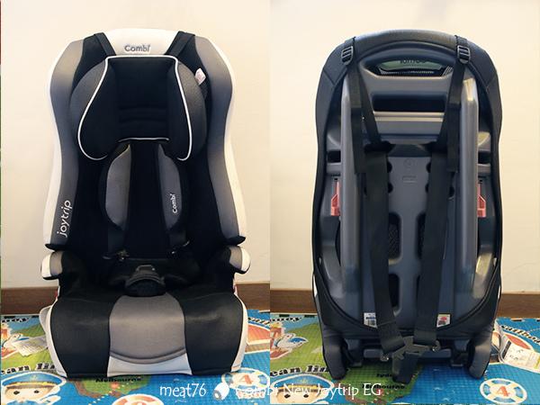 我是米特|台灣美食親子部落客©MEAT76|2017-11-29-3|【育兒好物|兒童汽車安全座椅】Combi New JoyTrip EG|三階段成長型汽座,一張1~11歲都能守護寶貝的高CP值汽座!#透氣不悶熱 #舒適 #Eggshock006.jpg