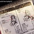 我是米特|台灣美食親子部落客©MEAT76|2017-11-29-3|【育兒好物|兒童汽車安全座椅】Combi New JoyTrip EG|三階段成長型汽座,一張1~11歲都能守護寶貝的高CP值汽座!#透氣不悶熱 #舒適 #Eggshock023.jpg