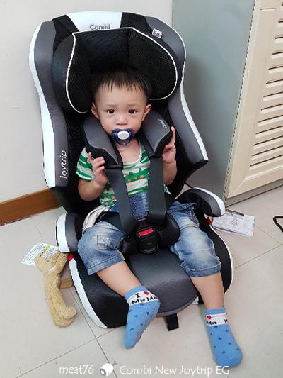 我是米特|台灣美食親子部落客©MEAT76|2017-11-29-3|【育兒好物|兒童汽車安全座椅】Combi New JoyTrip EG|三階段成長型汽座,一張1~11歲都能守護寶貝的高CP值汽座!#透氣不悶熱 #舒適 #Eggshock031.jpg