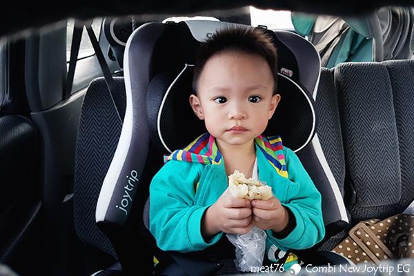 我是米特|台灣美食親子部落客©MEAT76|2017-11-29-3|【育兒好物|兒童汽車安全座椅】Combi New JoyTrip EG|三階段成長型汽座,一張1~11歲都能守護寶貝的高CP值汽座!#透氣不悶熱 #舒適 #Eggshock035.jpg