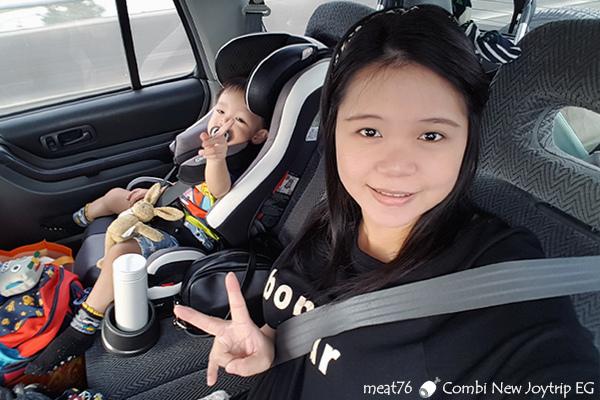 我是米特|台灣美食親子部落客©MEAT76|2017-11-29-3|【育兒好物|兒童汽車安全座椅】Combi New JoyTrip EG|三階段成長型汽座,一張1~11歲都能守護寶貝的高CP值汽座!#透氣不悶熱 #舒適 #Eggshock036.jpg
