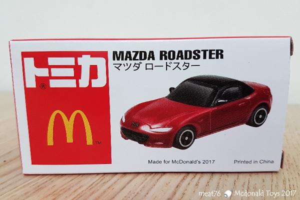 我是米特|台灣美食親子部落客©MEAT76|【麥當勞玩具】2017-12-13|Tomica多美小汽車:Mazda Roadster 紅色敞篷車,車頂可拆卸超好玩!011.jpg