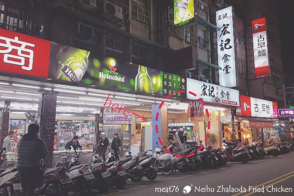 我是米特|台灣美食親子部落客©MEAT76|2017-12-10-7【內湖737巷。炸老大鹽酥雞】炸老大有分店嘍!甩過油的低罪惡感炸物就在737巷等你來增肥!#捷運港墘站004.jpg
