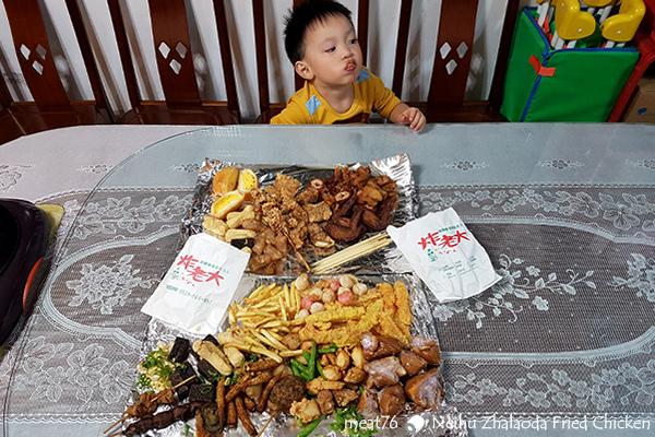 我是米特|台灣美食親子部落客©MEAT76|2017-12-10-7【內湖737巷。炸老大鹽酥雞】炸老大有分店嘍!甩過油的低罪惡感炸物就在737巷等你來增肥!#捷運港墘站037.jpg