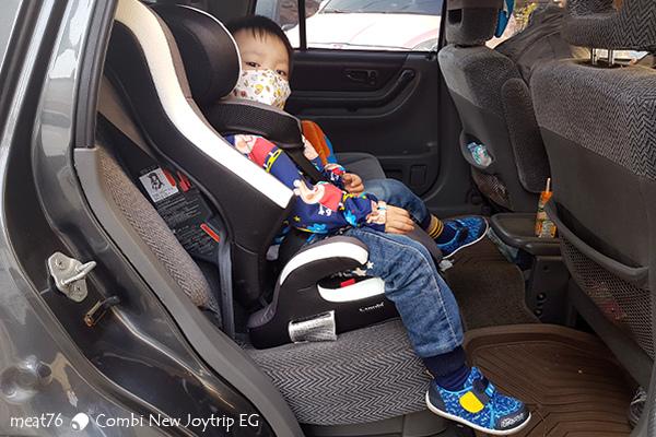 我是米特|台灣美食親子部落客©MEAT76|2017-11-29-3|【育兒好物|兒童汽車安全座椅】Combi New JoyTrip EG|三階段成長型汽座,一張1~11歲都能守護寶貝的高CP值汽座!#透氣不悶熱 #舒適 #Eggshock024-C3.jpg