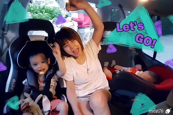 我是米特|台灣美食親子部落客©MEAT76|2017-11-29-3|【育兒好物|兒童汽車安全座椅】Combi New JoyTrip EG|三階段成長型汽座,一張1~11歲都能守護寶貝的高CP值汽座!#透氣不悶熱 #舒適 #Eggshock043-C1.jpg