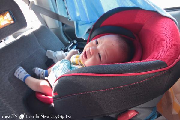 我是米特|台灣美食親子部落客©MEAT76|2017-11-29-3|【育兒好物|兒童汽車安全座椅】Combi New JoyTrip EG|三階段成長型汽座,一張1~11歲都能守護寶貝的高CP值汽座!#透氣不悶熱 #舒適 #Eggshock029-C1.jpg