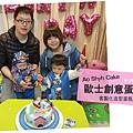 我是米特|台灣美食親子部落客©MEAT76|2018-01-28-7【會跑的湯瑪士小火車造型蛋糕】屏東歐士烘焙坊×創意造型蛋糕殿|小孩大人都會愛上的驚艷動蛋糕!#豈周歲派對生日蛋糕001.jpg