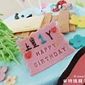 我是米特|台灣美食親子部落客©MEAT76|2018-01-28-7【會跑的湯瑪士小火車造型蛋糕】屏東歐士烘焙坊×創意造型蛋糕殿|小孩大人都會愛上的驚艷動蛋糕!#豈周歲派對生日蛋糕012.jpg