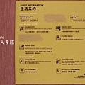 米特大小人食旅 台灣美食親子部落客©MEAT76 2018-02-07-3【高雄住宿】承億輕旅Light Hostel 適合背包客、情侶或家庭的漂亮旅館,就在高捷美麗島站六合夜市旁週邊美食光頭老闆咕嚕叫土司老江紅茶牛奶三代春捲大圓環021.jpg