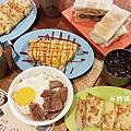 米特媽親子食旅|台灣美食親子部落客©MEAT76|2018-04-19-4【內湖早餐】白暮蛋餅先生3號店|內科瑞光路上很夯的特色早餐屋!小學課桌椅吃好吃脆皮蛋餅花生醬三明治001.jpg