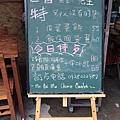 米特媽親子食旅|台灣美食親子部落客©MEAT76|2018-04-19-4【內湖早餐】白暮蛋餅先生3號店|內科瑞光路上很夯的特色早餐屋!小學課桌椅吃好吃脆皮蛋餅花生醬三明治005.jpg