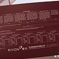 米特親子旅食|台灣美食親子部落客©MEAT76|2018-08-15-3【2018中秋送禮】禮坊RIVON中秋月餅禮盒|經典又有新意,中秋節送禮就是要送到肚子裡!好看也好吃的月餅04.jpg