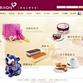 RIVON 因為心裡有你 禮坊官方網站.png