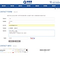 米特媽親子食旅 台灣美食親子部落客©MEAT76 2018-09-20-4【創業貸款】快客便QuickBank 方便快速的正規借貸管道,線上登記免費專人諮詢!需要錢的時候快客便就在你身邊~14.jpg