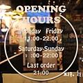 【台北美食】萬華.史丹貓美式餐廳Stan & Cat|西門町聚餐餐廳,大份量好味道的美式漢堡~超推冰淇淋薯條 ❤ #捷運西門站004.jpg