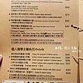 【台北美食】萬華.史丹貓美式餐廳Stan & Cat|西門町聚餐餐廳,大份量好味道的美式漢堡~超推冰淇淋薯條 ❤ #捷運西門站021.jpg