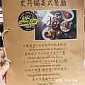 【台北美食】萬華.史丹貓美式餐廳Stan & Cat 西門町聚餐餐廳,大份量好味道的美式漢堡~超推冰淇淋薯條 ❤ #捷運西門站016.jpg