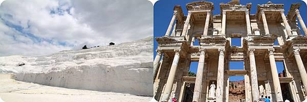 Pamu & Efes