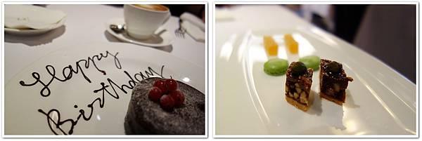 08D&C-dessert