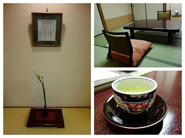 ichii-room