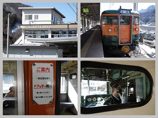kusatsu-transportation03