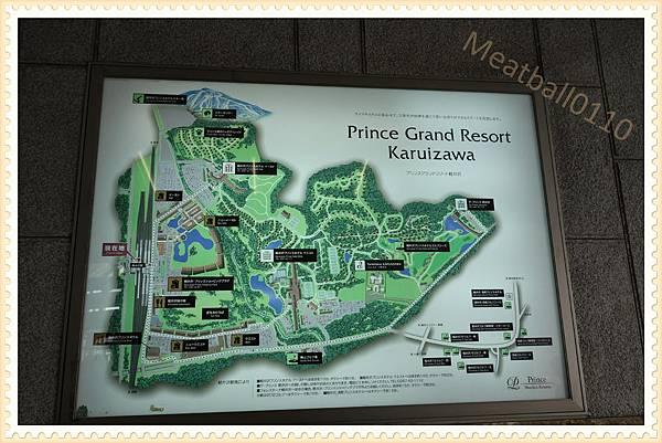karuizawa-01